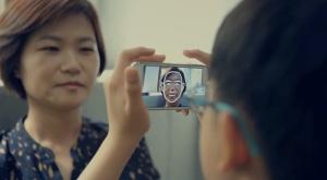 Samsung-Look-At-Me